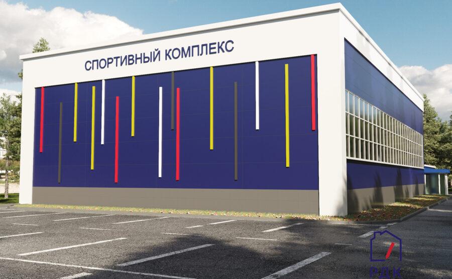 Эскизный проект спортивного комплекса в г. Лаишево