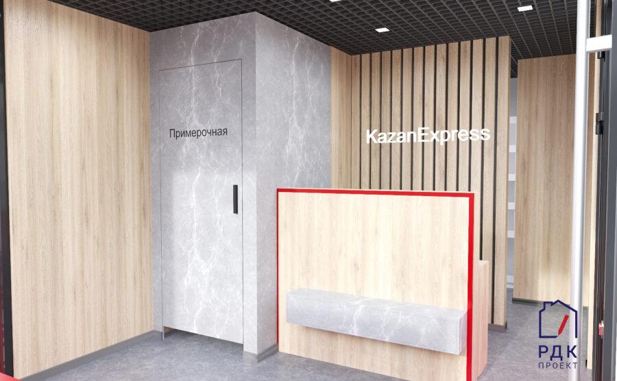 Дизайн проект пункта выдачи интернет магазина KazanExpress